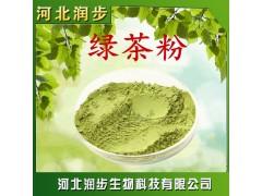 厂家直销绿茶粉使用说明报价添加量用途