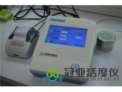 饲料添加剂水分检测仪分析报告