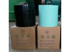 牧草拉伸膜价格 耐用耐磨的青贮牧草膜 青贮裹包膜价格