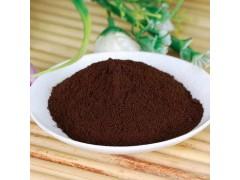 黑蒜粉喷雾干燥发酵黑大蒜粉黑蒜提取物独头黑蒜粉多瓣黑蒜粉