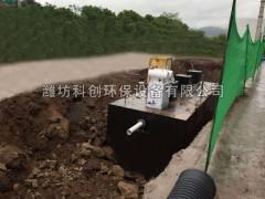 养殖农场污水处理设备