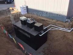 病房楼综合污水处理设备