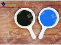 宾美E18藻蓝色素生产厂家价格