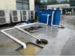 保洁中心污水处理设备