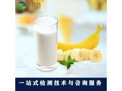 食品添加剂检测_专业食品检测_青岛食品检测