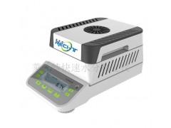 LXT-500C生物饲料水分测试仪