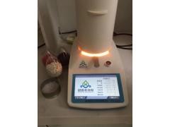 PVC塑胶丙烯酸树脂含水率检测仪温度