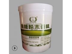 食用江大 黑糖粉末香精产品说明和应用比例