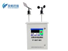 工业乙硫醇 工业恶臭气体分析仪 恶臭在线监测?#20302;? border=