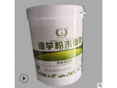 重庆食用江大 香芋粉末香精产品说明和应用比例