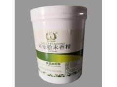重庆食用江大 可乐粉末香精产品说明和应用比例