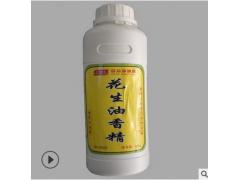 重庆食用上可佳 花生油香精产品说明和应用比例