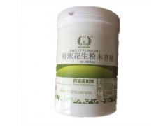 重庆食用江大 特浓花生粉末香精产品说明和应用比例