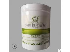 重庆食用江大 奶酪粉末香精产品说明和应用比例
