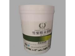 重庆食用江大 雪梨粉末香精产品说明和应用比例