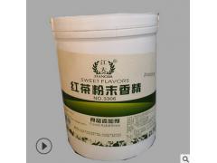 重庆食用江大 红茶粉末香精产品说明和应用比例