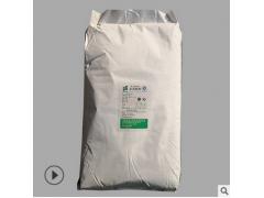 重庆食用赤藓糖醇产品说明和应用比例