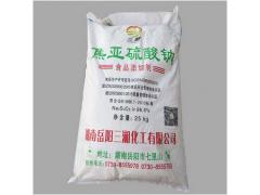 食用湖南三湘 焦亚硫酸钠产品说明和应用比例
