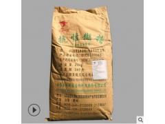 食用抗性糊精 可溶性玉米纤维产品说明和应用比例