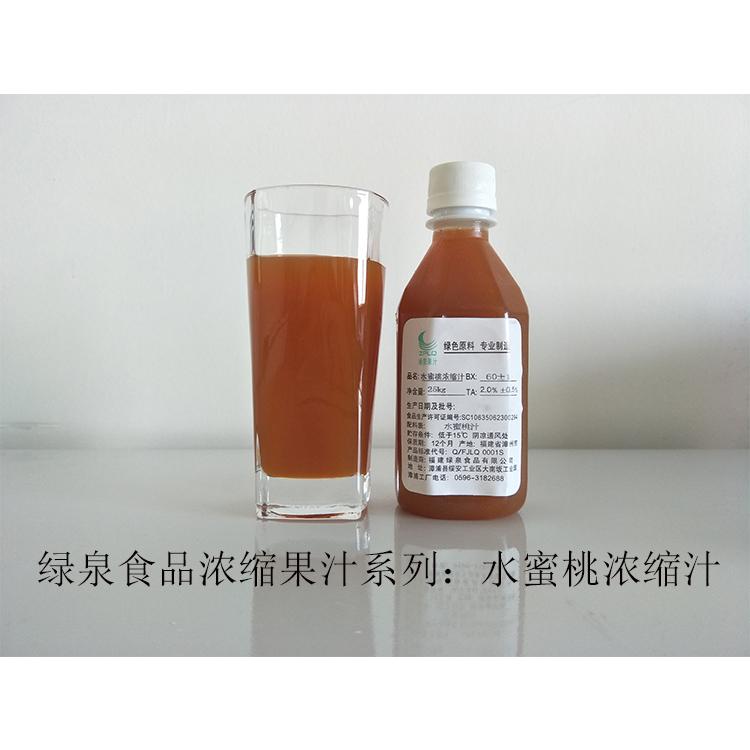 水蜜桃浓缩汁2
