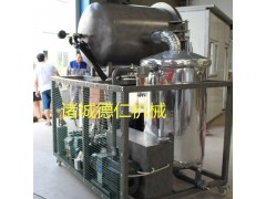 虾仁真空冻干机 -真空冷冻干燥机