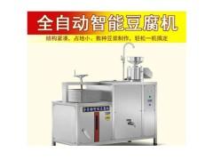 提供培训学习家用小型豆腐机全不锈钢 全自动花生豆腐机xy1