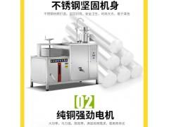 节能省电全自动花生豆腐机环保无污染 豆腐机全自动xy1