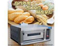 广州新麦电烤箱SK-621商用电烤箱 蛋糕面包房设备