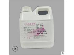 重庆食用江大 桔子香精产品说明和应用比例