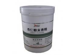 重庆食用晨馨 杏仁粉末香精 产品说明和应用比例