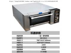广州新麦电烤箱sm-901C单层烤箱商用一层一盘