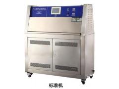 QUV紫外线耐候试验机