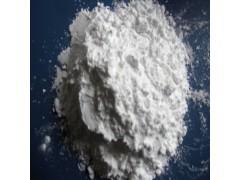 维生素E 生育酚 食品级营养增补剂 1kg起订