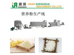 速溶代餐粉设备、五谷代餐粉设备、营养粉生产线