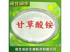 食用甘草酸铵 甘草酸单铵盐作用产品说明