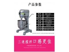 广州新麦20升机械变速打蛋机SM-201 鲜奶打发机