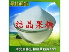 食用结晶果糖 西王 作用产品说明