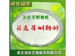 食用异麦芽酮糖醇作用产品说明