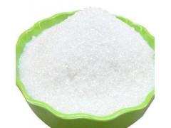 L-阿拉伯糖 低热量的甜味剂 现货批发