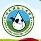 中国乳制品工业协会第二十五次年会暨2019年中国(国际)乳业技术博览会