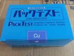铜离子试剂盒,铜离子测试纸,铜离子含量检测