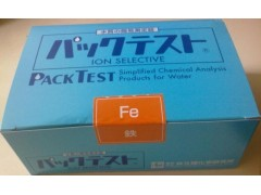铁离子测试纸,铁离子试剂盒,日本共立铁测试包
