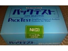 总镍含量测试纸,镍离子含量试剂盒,日本共立镍测试包