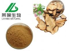 土茯苓提取物 天然植物提取物食品配料系列 厂家直供