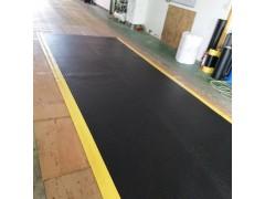 黑色黄边型常用抗疲劳垫,50MM超强加厚抗疲劳垫,脚垫生产厂