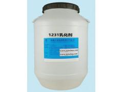 1231乳化剂1231杀菌剂1231表面活性剂