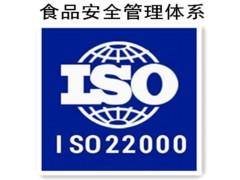 实施ISO9000+ISO22000管理体系食品企业明智选择