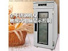 厂家直供面包发酵柜单门18盘醒发箱面包店用烘焙设备广州新麦款