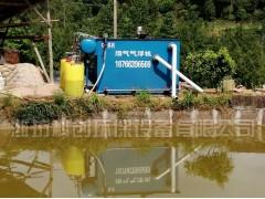 10吨洗油废水处理设备