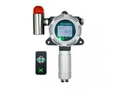固定式气体检测仪/voc检测仪在线检测仪仪器供应